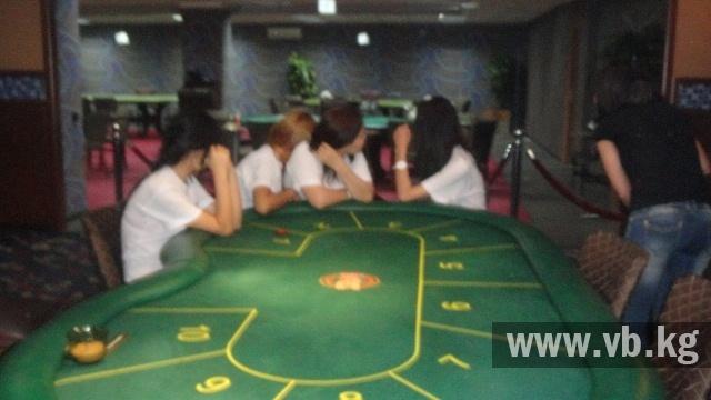 Сколько подпольных казино в кр играть онлайн бесплатно в игровые автоматы золото ацтеков