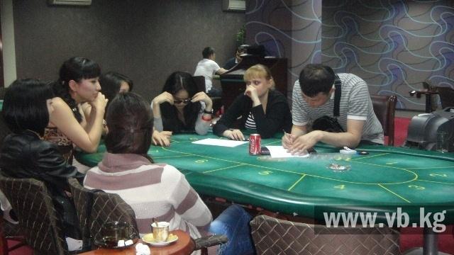 Адреса казино бишкека казино с реальными выигрышами