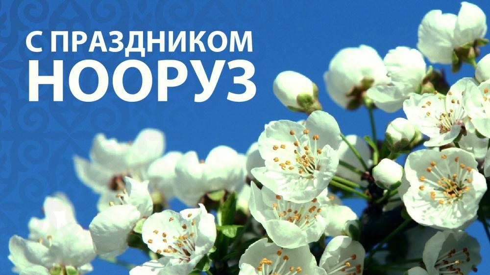 Поздравления на киргизском прикольные