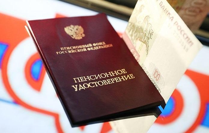 Как получить российскую пенсию в киргизии какую прибавку к пенсии получит инвалид 2 группы