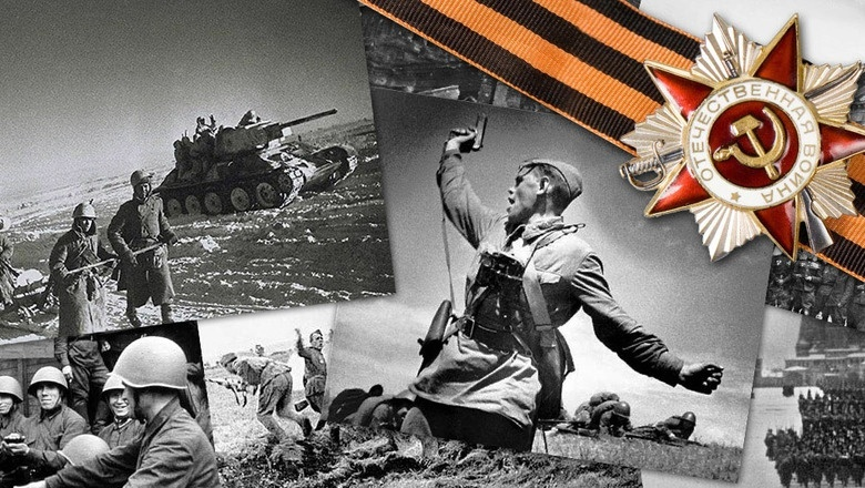 Картинки на тему победы в вов