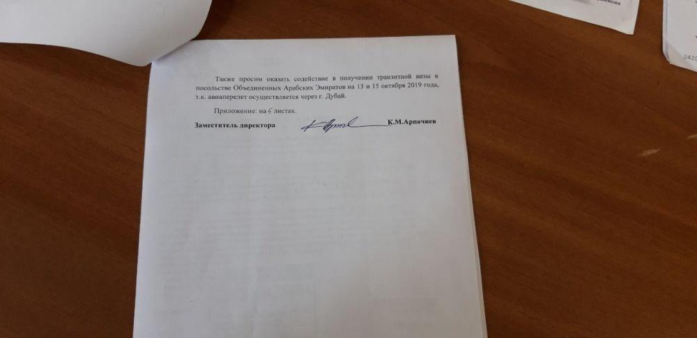 Спортсмены не попадут на чемпионат мира из-за критики Керимбековым властей?