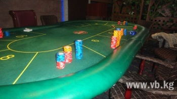 Какое самое хорошее казино в бишкеке казино андроид на деньги и