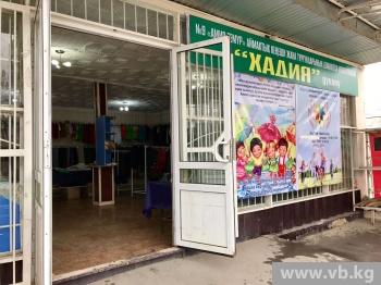 В городе Оше открылся магазин, куда нуждающиеся могут прийти и бесплатно  взять одежду и продукты. Об этом сегодня, 22 марта,
