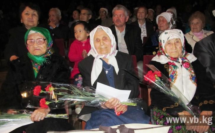 Иссык-Кульские долгожители