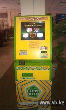 Будут установлены автоматы - URA Ru