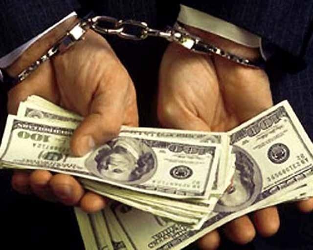В Москве у задержанного за коррупцию следователя изъяли 0 тыс