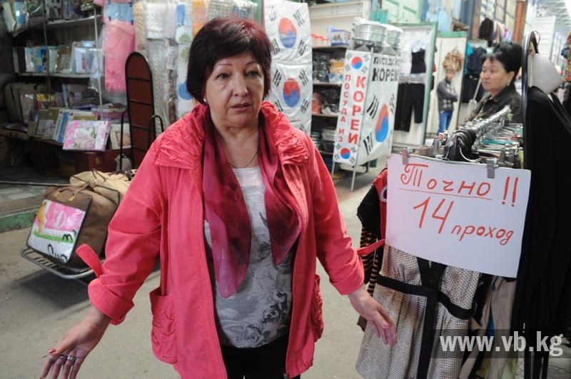 Дордой платья цены