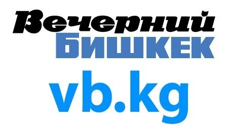 Брянские новости на канале россия
