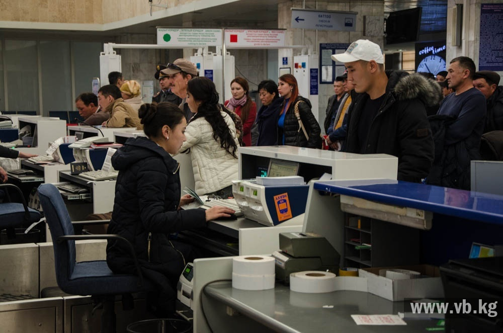 Имеет ли право аэропорт проводить рентген досмотр