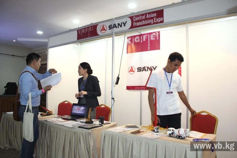 CA Franchising Expo: 60 компаний представили в Бишкеке свои франшизы