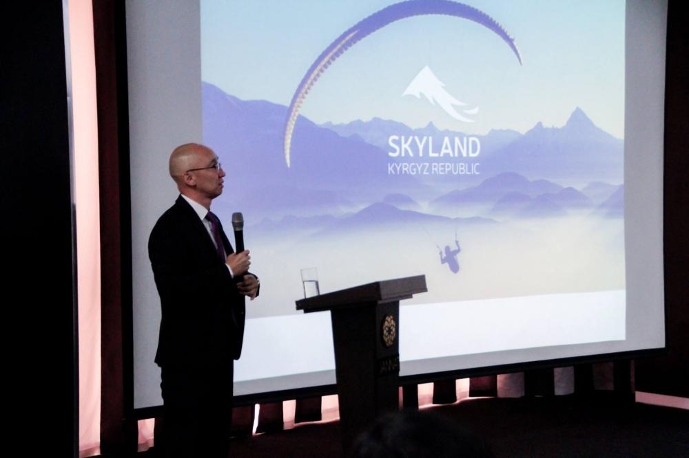 Кыргызстан предлагают позиционировать как Sky land