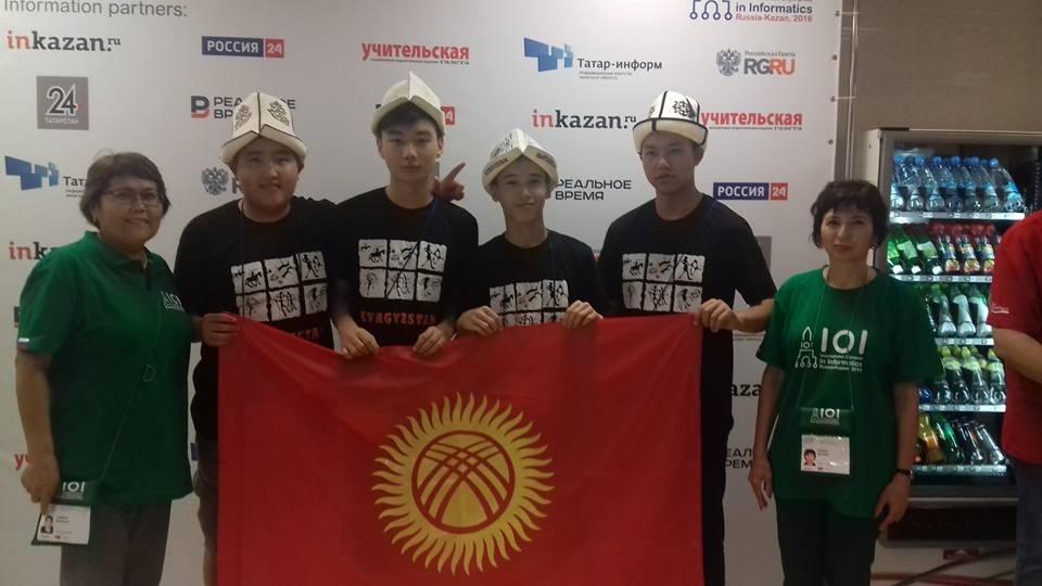 Кыргызстанец выиграл бронзу на международной олимпиаде по информатике