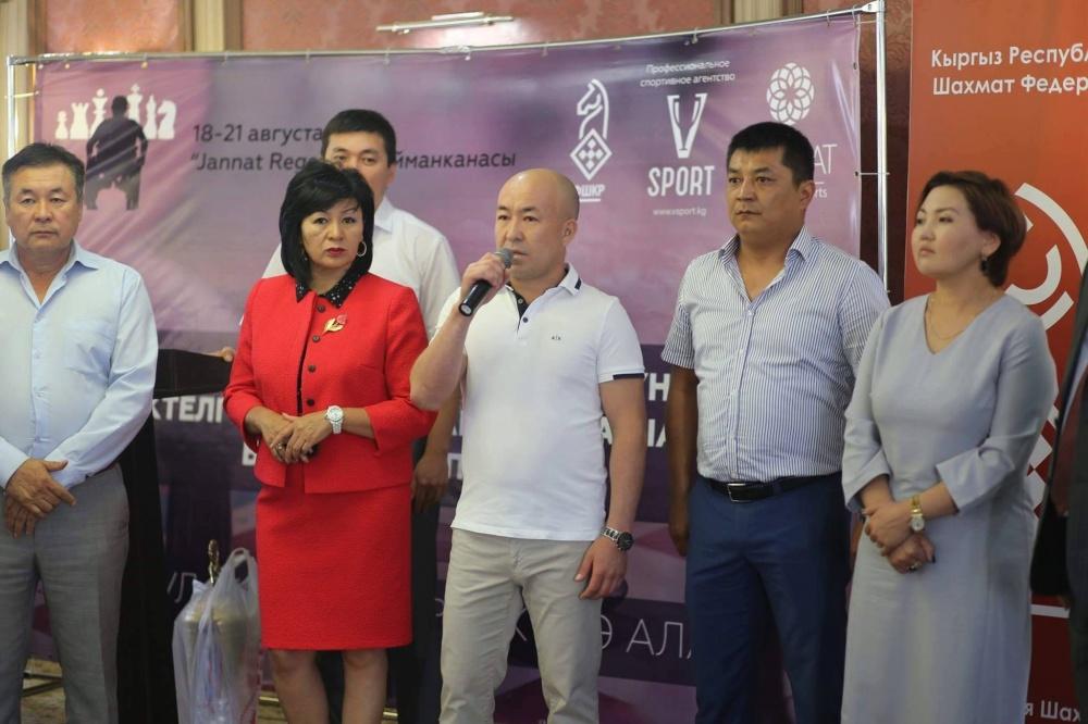 В Бишкеке стартовал чемпионат Кыргызстана по шахматам среди ЛОВЗ