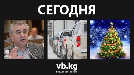 К новости казахстана 2016