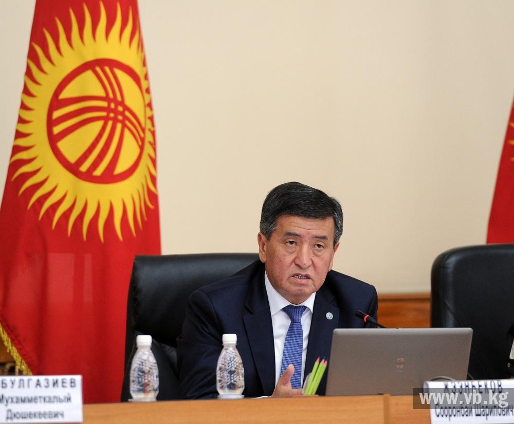 """Жээнбеков: """"Таза Коом"""" увеличит доверие населения к правительству"""