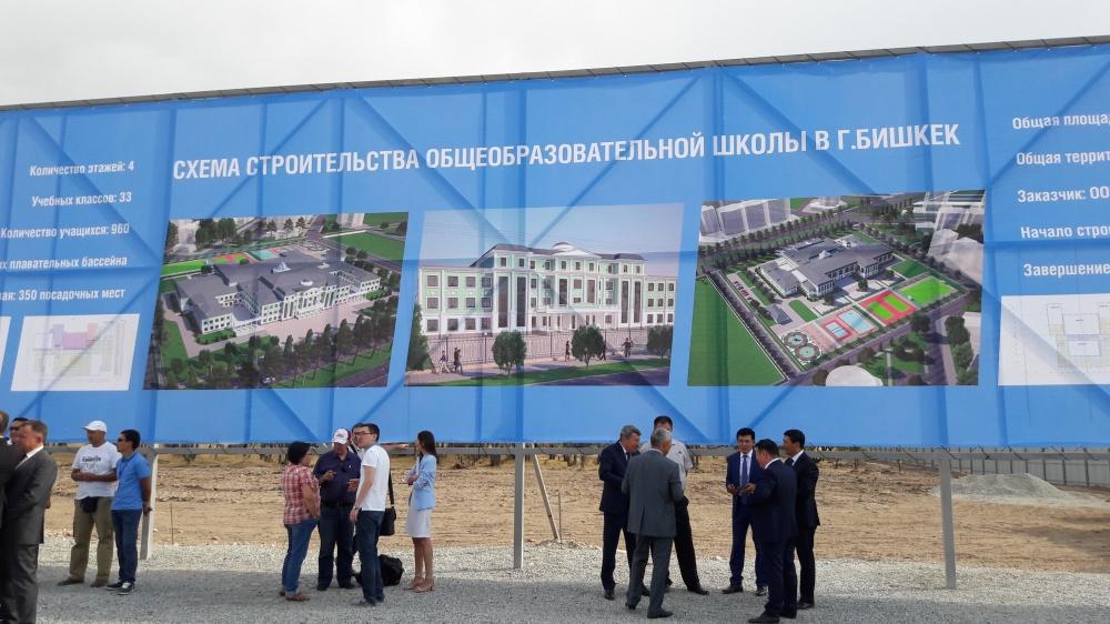 Президент заложил капсулу в уникальную школу в элитном районе Бишкека