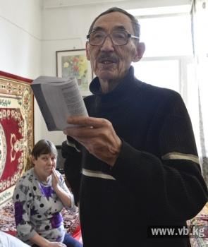 Бишкекский дом престарелых нуждается в медикаментах и постельном белье