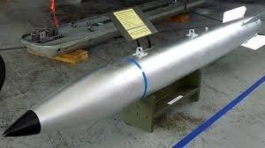 376b53fe67f Националното управление по ядрена безопасност към Министерството на  енергетиката на САЩ и американските военновъздушни сили (ВСС) са провели  изпитание с ...