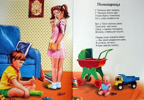 Онлайн порно фильмы с РУССКИМ ПЕРЕВОДОМ