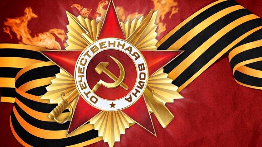 что значит цвета флага россии